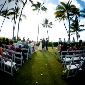 Outdoor wedding ceremony at a private estate in Hawaii by destination wedding planner Mango Muse Events creator of Passport to Joy the online wedding planning course for couples